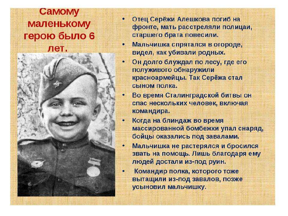 1 апреля родился сергей петрович алексеев (1922-2008), русский писатель, автор книг по истории россии