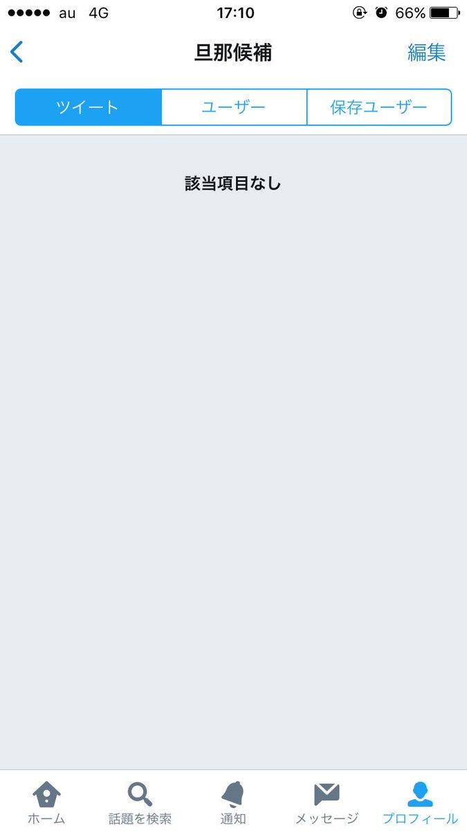 #洲崎西 婚活パーティーの戦果です。ありがとうございました。