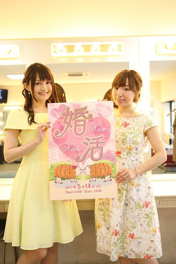 【御礼】本日は「洲崎西 婚活パーティー2017~タラレバ言ってもいいじゃない!~」にご来場いただきましてありがとうござい