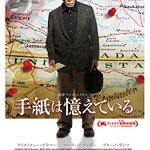 170516-17「アニメ 字幕」その他