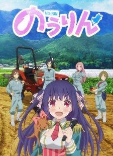 No-Rin (Sub) のうりん: Comedy, Ecchi, Romance, School 岐阜県立田茂農林高等