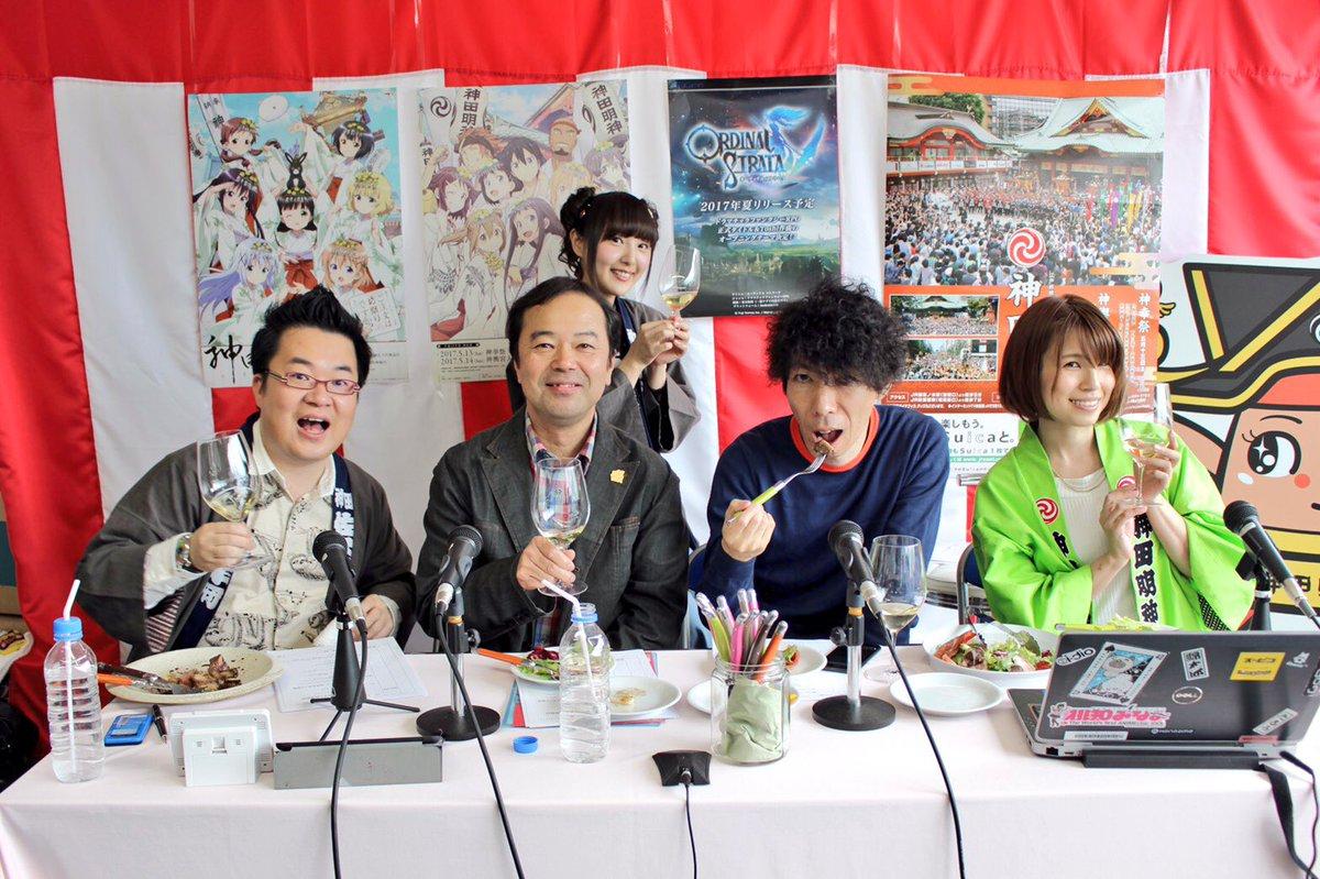 #神田祭 生中継2日目、三組目のゲストは「名探偵コナン」でお馴染み読売テレビ エグゼクティブプロデューサー諏訪さん、サン