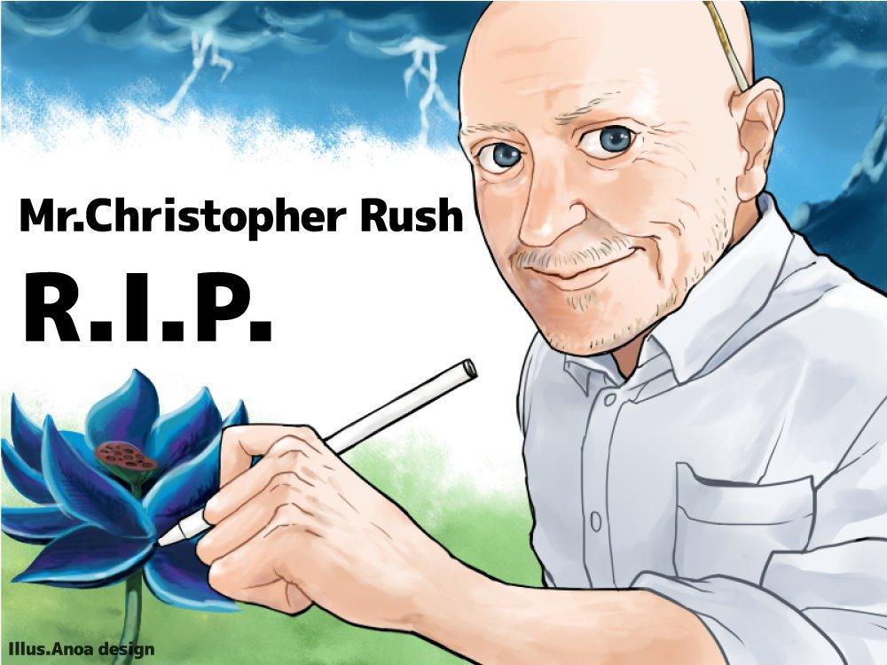 【お知らせ】マジックに初期から関わっており《Black Lotus》《稲妻》《マナ漏出》などで有名なアーティストのクリストファー・ラッシュ氏が、2月10日に逝去されました。謹んで哀悼の意を表します。 https://t.co/GDk5MZJiel