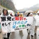 抗議デモは喜劇だった…原発が再稼働したとたん「お疲れさま~」解散、拍子抜け - 産経ニュース https://t.co/ELn3FfbisB @Sankei_newsさんから https://t.co/XiZw1fXZha
