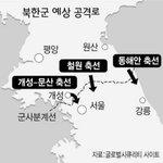 """""""개성공단 개발로 휴전선이 그만큼 북쪽으로 올라간 것이다."""" 10년전 김대중 전 대통령은 이렇게 말했습니다. ※ 개성공단은 강력한 방어 무기 https://t.co/TV0inNI50q https://t.co/6B80ZBtfwe"""