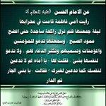 اللهم صل على محمد وآل محمد وعجل فرجهم بارب الجار ثم الدار ???????????????????????????????????????? https://t.co/vKntpWPUfa