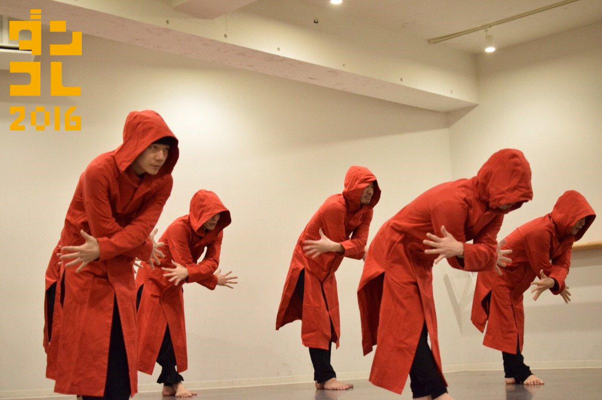 【日本・フィンランド ダブル・ビル】いよいよ14日(日)、横浜ダンスコレクション2016のラストを飾るスペシャルプログラムを上演!注目のDAZZLE新作「キメラ」稽古風景を少しだけお届けします! #ダンコレ #横浜 #dance https://t.co/umJm2RPH3y