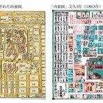 京都市歴史資料館にて3月12日から特別展「内裏図の世界-京都御所と公家町-」開催!歴史講座「公家町の変遷と古地図」(3月18日)の申込みは本日から。 https://t.co/Pw0KhC17Re #京都 #歴史 https://t.co/IvOReepZ4T