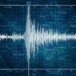 ¿Lo percibiste? Sismo 6,4 Richter sacudió la zona centro norte del país https://t.co/FvWTljxQ2H https://t.co/a4go8rf5Dc