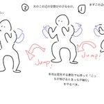 昨日、重力波を説明した時の踊り。 pic.twitter.com/VLZC9kEwVr