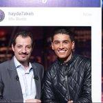 شاهدوا النجم #محمد_عساف في #هيدا_حكي الذي روى عن طفولته! https://t.co/MP7c1P9wVH @MohammedAssaf89 @adelkaram9 https://t.co/ybhJTKEjO8
