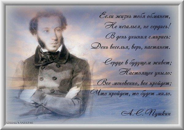 Поздравления с днем рождения цитаты известных людей