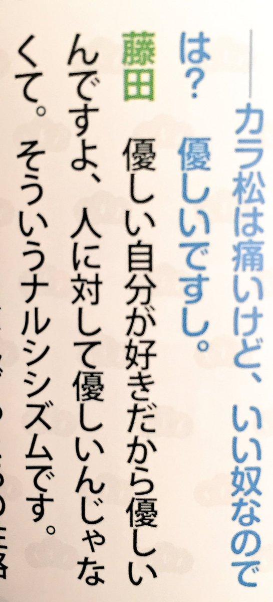 【ヘイトヤバ監おしっこ我慢】おそ松さん松野カラ松アンチスレ61【サイコナルシクズ】 [無断転載禁止]©2ch.net->画像>157枚