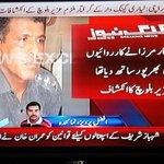 When is Ch. Nisar ordering the arrest of Zulfiqar Mirza? https://t.co/U60suwr2Iv