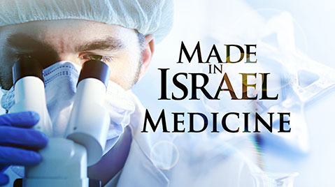 Israel does it again! Did Israeli researchers just find a cure to #Alzheimers?  READ IT-->https://t.co/KmZgSK4fQC https://t.co/FESjXvzjhm