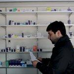 ISP indagará precios de venta de laboratorios a farmacias comunales https://t.co/DEXrRUgzbU https://t.co/zS7ebSEjRT