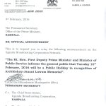 Confirmed: Tuesday 16th February, 2016 will be a public holiday #JananiLuwumDay https://t.co/2fl3EiIvlB