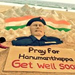 India prays for #Hanumanthappa.! @sudarsansands sand art on our Brave Hero LanceNaik #Hanumanthappa @ Puri Beach. https://t.co/4GOzT6d0Hn