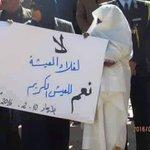 سبها مظاهرة في مدينة سبها ضد غلاء الأسعار وسوء الأوضاع المعيشية وانفلات الامن. https://t.co/CVu9wEEWy1