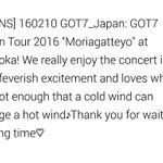"""[TRANS] 160210 GOT7_Japan: GOT7 Japan Tour 2016 """"Moriagatteyo"""" at Fukuoka! ... https://t.co/dhmR0394BR"""