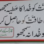 This should #PPP must learn as they r only left in #Sindh #EmpoweredLG  Just for Ego whole province has been ruined https://t.co/J9F63ruxRi