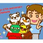 #황찬성생일축하해 @2PMagreement211 Happy Birthday~Wish you always happy & healthy~생일 축하합니다???????????? @Sweet_ChanSung https://t.co/AGiCjq8dva