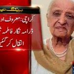 "Famous drama and novel writer Fatima surraiya bajiya has died.May her soul rest in peace,Ameen https://t.co/b2rnFuTb72"""