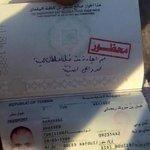 #ليبيا_الآن رحلت قوة الردع في #طرابلس 8أشخاص من #تونس إشتُبه بإنتمائهم إلى #داعش لدخولهم إلى #ليبيا بطريقة غير شرعية https://t.co/Yi5WlBMRhU
