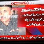 #POLICEGARDI #MQM #karachi @NdmEhsan @KaleemAltafi @OfficialMqm @salmanbelieve https://t.co/5z534RMSbB