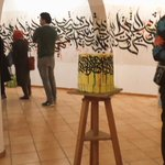 Today at the #Art house #Tripoli ! Ayman Jahani presenting his amazing work #Libya https://t.co/DcqBTbFHWZ