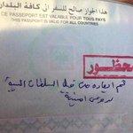 """تم ابعاد ثمانية تونسيين من الأراضي الليبية """"بعد ان تم القبض عليهم ويشتبه بأن لهم علاقة بتنظيم الدولة داعش"""". #تونس https://t.co/7pzbOXezqH"""