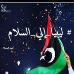 شكراً للفانز يلي احترمنا ???????? كملنا سهرتنا وان شاء الله ليبيا عجبتكم #فانز_سهيله_بضيافه_ليبيا https://t.co/fuSt5WPzop