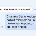 жизненно))) #новости #Беларусь #Россия #Украина #twiby https://t.co/RVxRFBqnNy