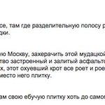 Высказывание Собянина неприятно,хочется вспомнить бессмертную (хоть и удаленную) цитату Натальи Ветлицкой о Собянине https://t.co/3ccnzZFidy