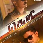 TwinkleTwinkle Litter Star Here is RecordBreaking #Theri Star #Ilayathalapathy @actorvijay #TheriTeaserHits6Million https://t.co/VatBlH6KXe