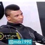 ابوي يسألني الهلال يلعب مع من اليوم قلت له الرائد ، قال الرائد ولا النقيب يعني خلا النادي رتبه عسكريه ???? https://t.co/GQGL2yp86k