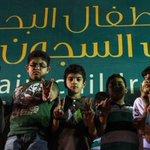 #البحرين | قاصرون بحرينيون خلف القضبان https://t.co/oJDgDmvJPa https://t.co/SCnD4D4VoN