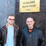 Ещё одно решение Кимовского городского Суда отменено https://t.co/fLQRlLhLE1 https://t.co/8HeIxFGiJZ