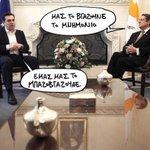 Εθνικά ..μνημόνια!???????? #Cyprus #Greece @TOPONTIKI https://t.co/Okbm0EpADB