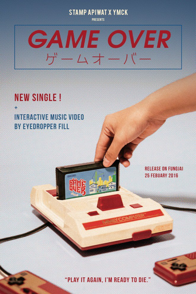 STAMPとYMCK先輩のコラボ曲で双子でラップしましたよ! RT @StampApiwat: #gameover #YMCKxSTAMP #Chiptunes https://t.co/l2AZfYWSVt