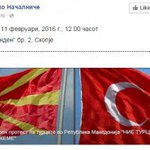 """Today, Turks will protest in front of Government and TV """"Sitel"""" https://t.co/iLENWXeWoR #Macedonia https://t.co/w2ApYYMnN0"""