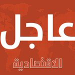 #عاجل| عسيري من #بروكسل: إعلان #السعودية المشاركة بقوات على الأرض في #سوريا قرار لا رجعة فيه وجاهزون لإرسال القوات. https://t.co/89qg4YHKwZ