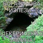 #Богатинова vs. @Sekerinska 🔞 https://t.co/Rrq45ZdnzV