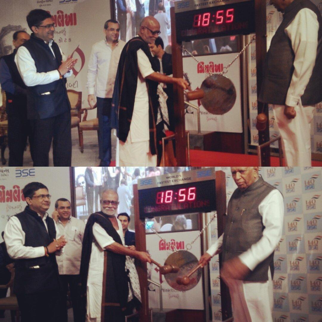 @manankotak celebrating grandfather Vaju Kotak birth anniversary. Top guest at BSE #MorariBapu wit @ashish_chauhan1 https://t.co/pG3a4FVPS2