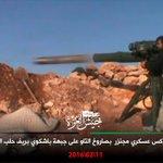 #جيش_العزة #الجيش_السوري_الحر تدمير تركس عسكري مجنزر بصاروخ #تاو على جبهة #باشكوي  بريف حلب الشمالي https://t.co/KNvuNpN3em