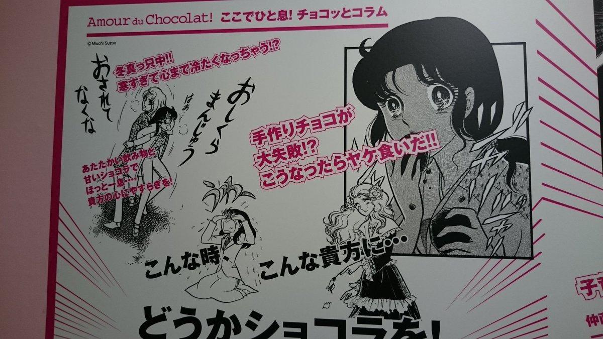 高島屋のバレンタイン行ってきたー。チョコレートたくさん買ったー。マヤが笑わせようとするよー。 https://t.co/9NvpYd6vnB