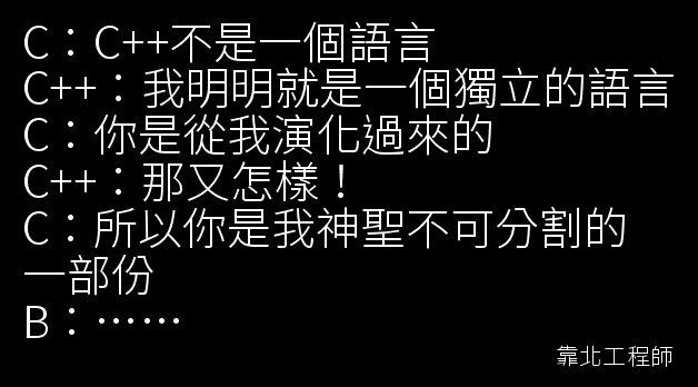 你中國朋友是攻城獅嗎?給他看這張就秒懂... https://t.co/o59jwjRbpZ