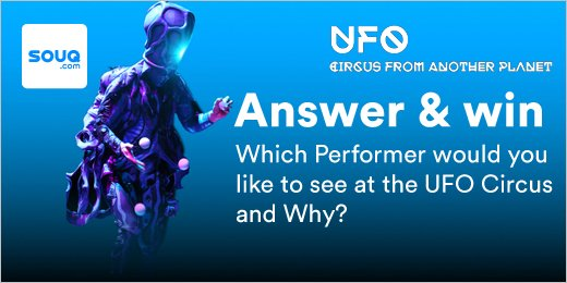 #CONTEST: WIN 2 of 10 UFO Circus tickets! Answer the question, Follow us, Like & Retweet > https://t.co/KazzeekO5b https://t.co/aWPXuqurjS