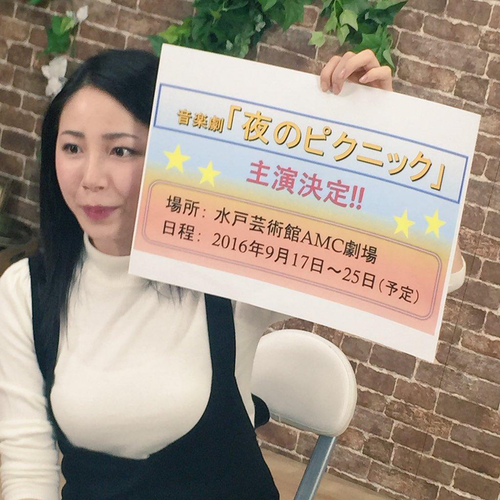 【吉川友】音楽劇『夜のピクニック』に主演決定!!!! #きっか https://t.co/QjVQf1FoAl
