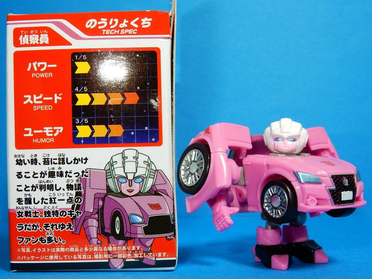 上坂すみれさんが声優を担当している #キュートランスフォーマー アーシーのおもちゃを開封。箱に書いてあるキャラ説明『幼い